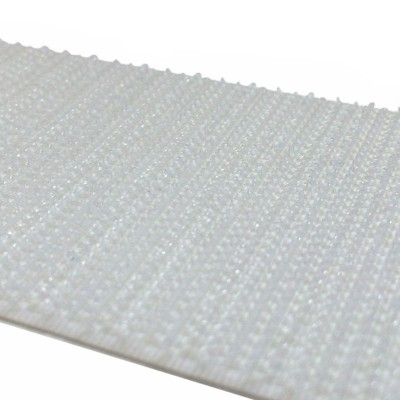 VELCRO - TO SEW WHITE 50MM HOOK - BY METER